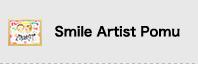 Smile Artist Pomu